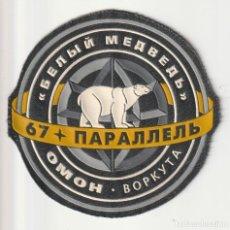 Militaria: POLICIA - POLICE / PARCHE - ÈCUSSON - PATCH. Lote 257380240