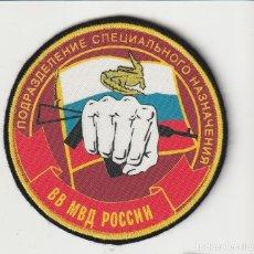Militaria: RUSIA - POLICIA - POLICE / PARCHE - ÈCUSSON - PATCHRUSIA -. Lote 257435795