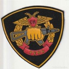 Militaria: POLICIA - POLICE / PARCHE - ÈCUSSON - PATCH. Lote 257439185