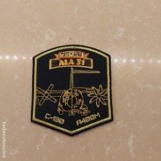 Militaria: PARCHE DEL EJÉRCITO DEL AIRE. Lote 261161435