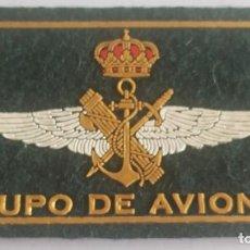 Militaria: PARCHE EMBLEMA DE PECHO INYECTADO A COLOR CON VELCRO GRUPO DE AVIONES GUARDIA CIVIL DEL MAR. Lote 261245940