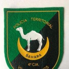 Militaria: ESCUDO DE BRAZO, POLICÍA TERRITORIAL SÁHARA, VILLA CISNEROS.. Lote 261699255