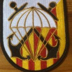 Militaria: PARCHE REGIMIENTO DE INFANTERIA NAPOLES 4 DE LA BRIGADA PARACAIDISTA. Lote 262358995