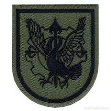 Militaria: PARCHE FAMET - PARQUE Y CENTRO DE MANTENIMIENTO. Lote 263205420