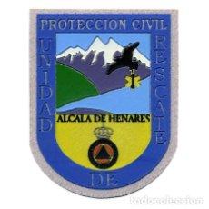 Militaria: PARCHE PROTECCION CIVIL - UNIDAD DE RESCATE ALCALA DE HENARES. Lote 265118324