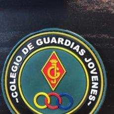 Militaria: PARCHE COLEGIO GUARDIAS JÓVENES GUARDIA CIVIL. Lote 266268043