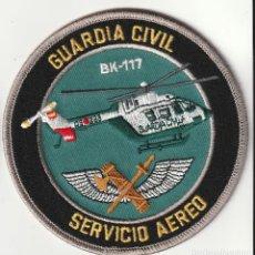 Militaria: POLICIA - POLICE / PARCHE - ÈCUSSON - PATCH. Lote 266569978