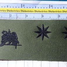Militaria: PARCHE GALLETA EMBLEMA DE PECHO MILITAR. ESPECIALISTAS EJÉRCITO ESPAÑOL. TENIENTE CORONEL. Lote 269324243