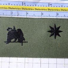 Militaria: PARCHE GALLETA EMBLEMA DE PECHO MILITAR. ESPECIALISTAS EJÉRCITO ESPAÑOL. COMANDANTE. Lote 269324248