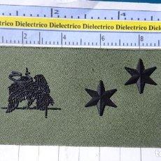 Militaria: PARCHE GALLETA EMBLEMA DE PECHO MILITAR. ESPECIALISTAS EJÉRCITO ESPAÑOL. CAPITÁN. Lote 269324263