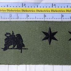 Militaria: PARCHE GALLETA EMBLEMA DE PECHO MILITAR. ESPECIALISTAS EJÉRCITO ESPAÑOL. TENIENTE. Lote 269324283