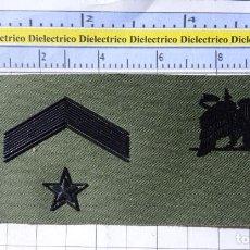 Militaria: PARCHE GALLETA EMBLEMA DE PECHO MILITAR. ESPECIALISTAS EJÉRCITO ESPAÑOL. SUBTENIENTE. Lote 269324313