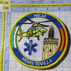 Militaria: PARCHE HELICÓPTEROS SANITARIOS HELSE HEMS SEVILLA ESPAÑA. HELICÓPTERO. Lote 269324393