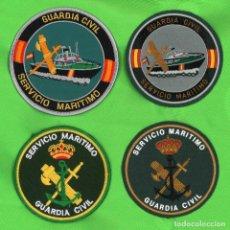 Militaria: LOTE 4 PARCHES DIFERENTES SERVICIO MARÍTIMO DE LA GUARDIA CIVIL. Lote 269809518
