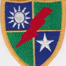 Militaria: GUERRA DE VIETNAM: PARCHE DE BOINA DEL 75TH RANGER. Lote 271917998