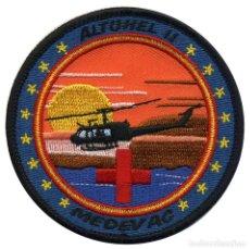 Militaria: PARCHE ALTUHEL II - MEDEVAC - EVACUACIÓN MÉDICA - HELICOPTEROS. Lote 272131703