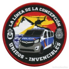 Militaria: PARCHE POLICIA NACIONAL - LA LINEA DE LA CONCEPCION (VELCRO). Lote 274226998