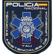 Militaria: PARCHE POLICÍA NACIONAL - TAU - TÉCNICAS ASISTENCIALES DE URGENCIA. Lote 274607653