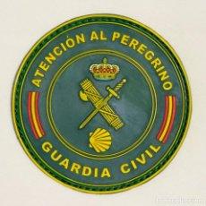 Militaria: PARCHE GUARDIA CIVIL. Lote 276383433