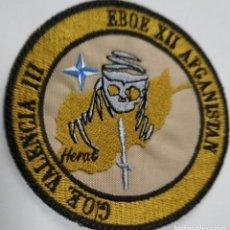 Militaria: PARCHE EMBLEMA DE BRAZO BORDADO A COLOR DEL GOE III VALENCIA EBOE XII AFGANISTÁN. Lote 277647643