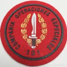 Militaria: PARCHE EMBLEMA DE BRAZO FIELTRO ROJO COE 101 7 CMS. Lote 278185493