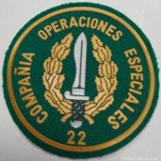 Militaria: PARCHE EMBLEMA DE BRAZO EN FIELTRO VERDE MONTAÑA COE 22 9 CMS. Lote 278186018