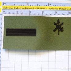Militaria: PARCHE GALLETA EMBLEMA DE PECHO MILITAR LEGIONARIO. LEGIÓN ESPAÑOLA. CABO PRIMERO. Lote 278196988