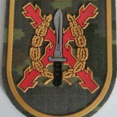 Militaria: PARCHE EMBLEMA DE BRAZO A COLOR EN CAMUFLAJE DEL MANDO DE OPERACIONES ESPECIALES. Lote 278392598
