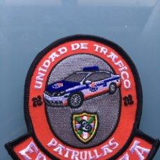 Militaria: PARCHE ERTZAINTZA PATRULLAS. Lote 278409293