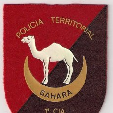 Militaria: PARCHE EMBLEMA ESCUDO POLICIA TERRITORIAL SAHARA 1º COMPAÑIA AAIUN. Lote 278419748