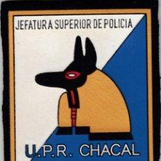 Militaria: PARCHE EMBLEMA ESCUDO JEFATURA SUPERIOR POLICIA CNP POLICIA NACIONAL UPR CHACAL MELILLA CON VELCRO. Lote 278421548