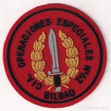 Militaria: PARCHE EMBLEMA ESCUDO COMPAÑIA OPERACIONES ESPECIALES Nº 62 BILBAO. Lote 278421653