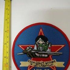 Militaria: PARCHE MILITAR MIG-29. Lote 279552543