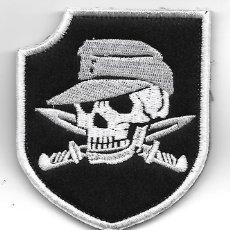 Militaria: PARCHE EJERCITO ALEMAN. Lote 284770678