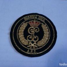 Militaria: MAGNIFICO PARCHE BORDADO DE GALA GUARDIA CIVIL A.R.S. Lote 288430703