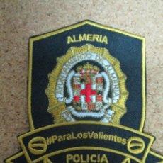 Militaria: PARCHE POLICIA LOCAL ALMERIA. Lote 288537268