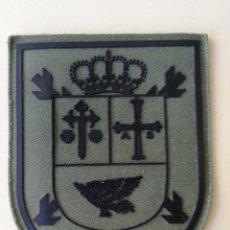 Militaria: ANTIGUO PARCHE DE BRAZO DE LA BRILAT. Lote 288668853