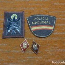 Militaria: ANTIGUO LOTE DE POLICIA NACIONAL, 2 PARCHE Y 2 ROMBOS, ORIGINALES.. Lote 288674913