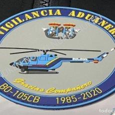 Militaria: PARCHE VIGILANCIA ADUANERA. Lote 288679183