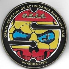 Militaria: PARCHE POLICIA GUARDIA CIVIL GEAS MALLORCA BUCEADORES. Lote 291203423