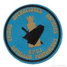 Militaria: PARCHE ET UNIDAD DE OPERACIONES ANFIBIAS BATALLON DE PONTONEROS RPEI. Lote 291204183