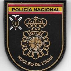 Militaria: PARCHE POLICIA NACIONAL NUCLEO DE ESQUI. Lote 294950553