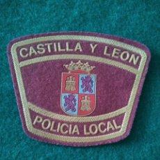 Militaria: PARCHE POLICÍA LOCAL MUNICIPAL GENÉRICO DE CASTILLA LEÓN. Lote 295480243
