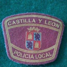 Militaria: PARCHE POLICÍA LOCAL MUNICIPAL GENÉRICO DE CASTILLA LEÓN. Lote 295480348