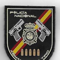 Militaria: PARCHE POLICIA NACIONAL ARMAMENTO Y TIRO. Lote 295643648