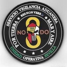 Militaria: PARCHE POLICIA VIGILANCIA ADUANERA SEVILLA ADUANAS. Lote 295732098