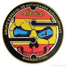 Militaria: PARCHE POLICÍA , GUARDIA CIVIL GEAS (PVC 2D CON VELCRO). Lote 296729278