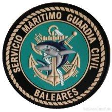 Militaria: PARCHE POLICÍA , GUARDIA CIVIL SERVICIO MARÍTIO BALEARES (PVC 3D CON VELCRO). Lote 296729338