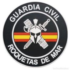 Militaria: PARCHE POLICÍA , GUARDIA CIVIL ROQUETAS DE MAR (PVC 2D CON VELCRO). Lote 296729558