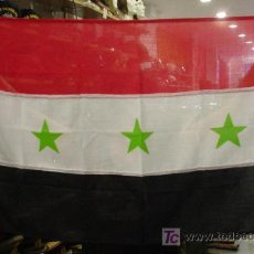 Militaria: IRAK. PERÍODO SADAM HUSSEIN. 57 X 96 CM. . Lote 13429530